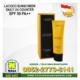 lacoco sunscreen spf50